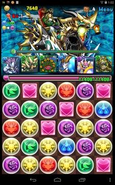 碧の海賊龍上級3