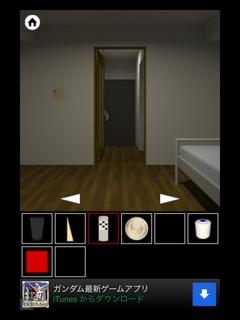 霊のいる部屋41