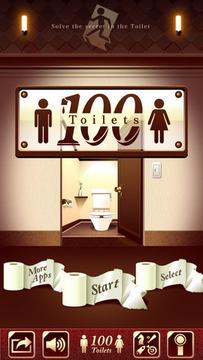 100Toilets5
