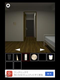 霊のいる部屋28