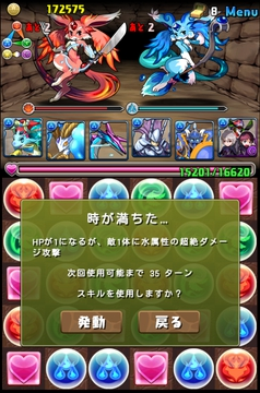 device-2013-09-14-033015