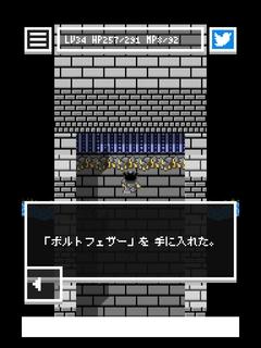 EscapeRPG3-14