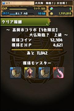 device-2013-09-22-023851