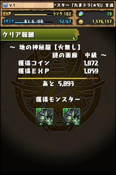 device-2013-09-14-024658