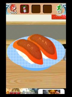 回転寿司脱出26
