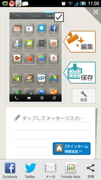 device-2013-08-12-110015