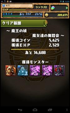 device-2013-06-07-160916