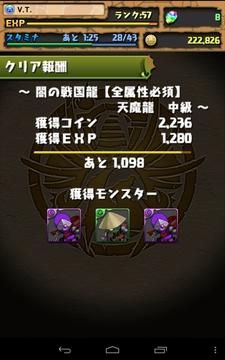 device-2013-05-13-022802