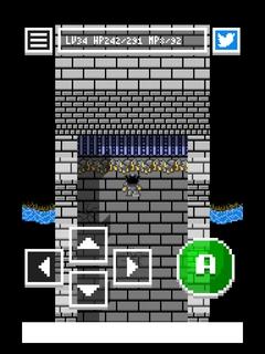 EscapeRPG3-8