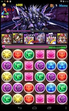 滅びの機械龍上級9