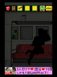 電車からの脱出 (46)