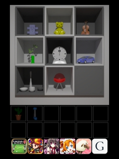 霊のいる部屋2-13