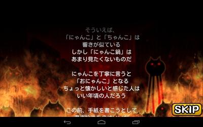 device-2013-09-24-182638