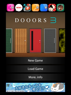 DOOORS3
