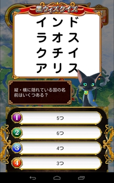 黒ウィズクイズ (1)