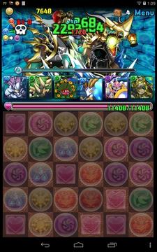碧の海賊龍上級7
