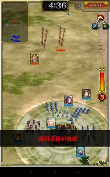 外伝・逆襲の南蛮王21