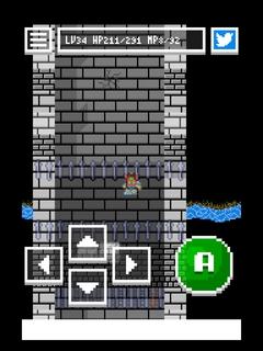 EscapeRPG3-3