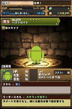 device-2013-09-18-230844