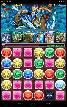 蒼の海賊龍超級9