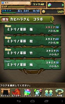device-2013-04-29-025336