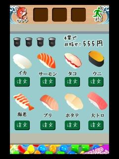 回転寿司脱出攻略3