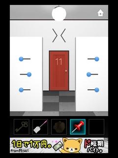 DOOORS3-3