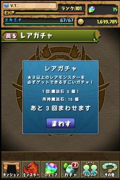 device-2013-08-15-120600