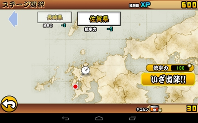 device-2013-09-24-183539