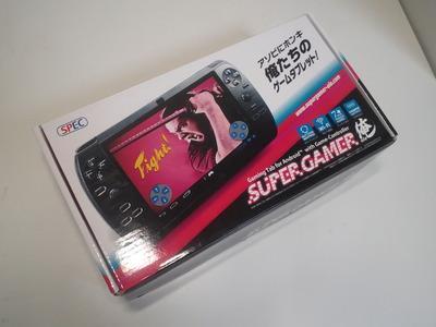 SUPERGAMER俺本体1