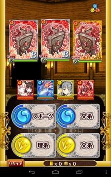 魔道書10