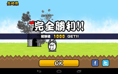 device-2013-09-24-183429