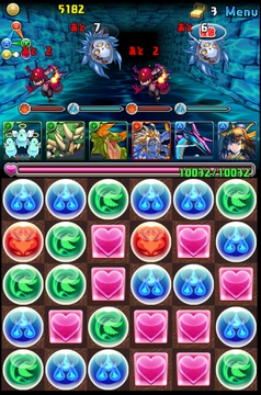 蒼き孤島超級9