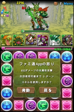 device-2013-09-14-030126