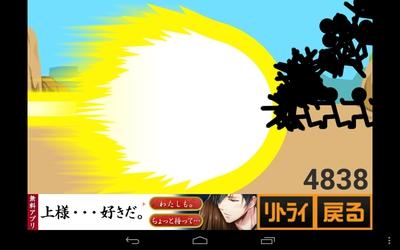 device-2013-09-20-055759