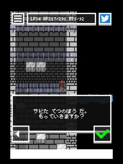 EscapeRPG3-4