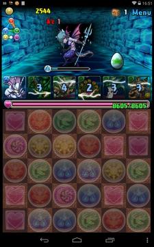 蒼の海賊龍超級3