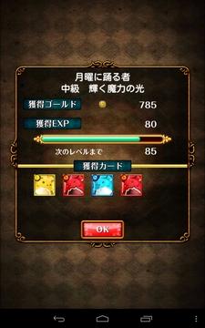 輝く魔力の光8