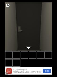 霊のいる部屋1