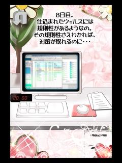 脱出ゲームキラキラ20時退社なウェブ会社23