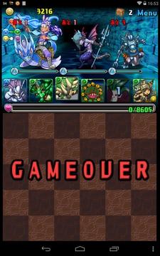 蒼の海賊龍超級4