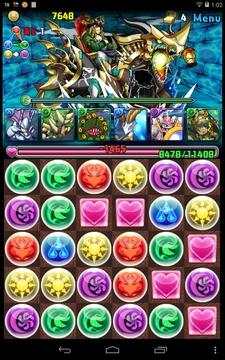 碧の海賊龍上級4