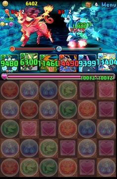 蒼き孤島超級7