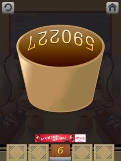 100銭湯3