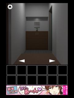 霊のいる部屋2-1