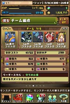 紅の海賊龍2