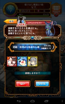 Dragonsblader4