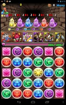 device-2013-06-14-001556