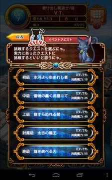 Dragonsblader3