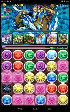 蒼の海賊龍超級11